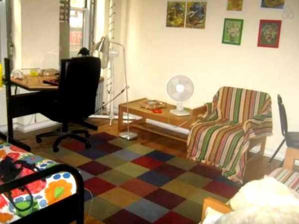 Купить квартиру в верхнем ист сайде купить квартиру в мальдивах